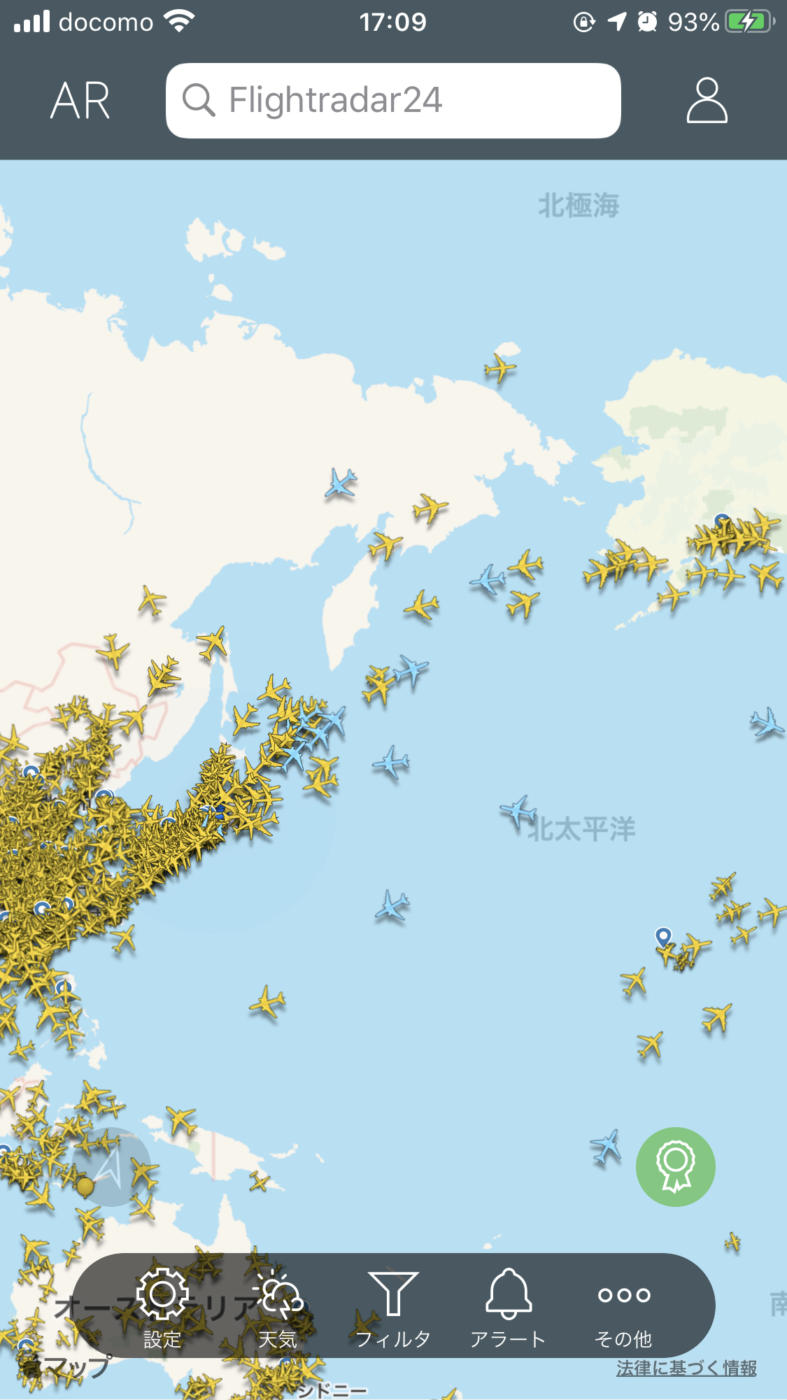 4月5日の国際便の状況