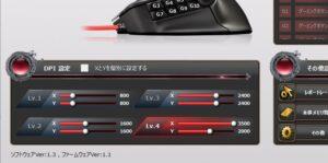 M-DUX50BK DPIの設定